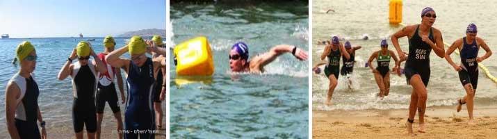 טריאתלון שחייה | הפועל ירושלים שחייה