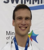 אהרון גרינברג