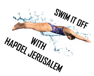 השמנת יתר | הפועל ירושלים שחייה